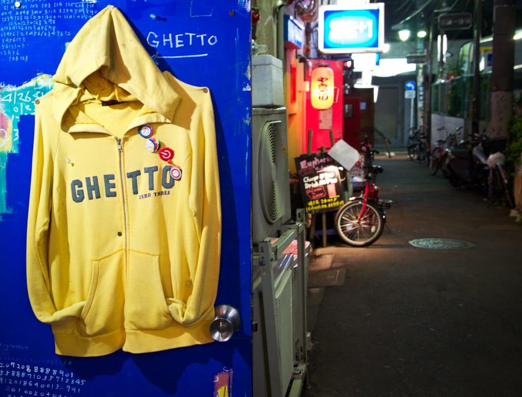 Ghetto Bar Golden Gai