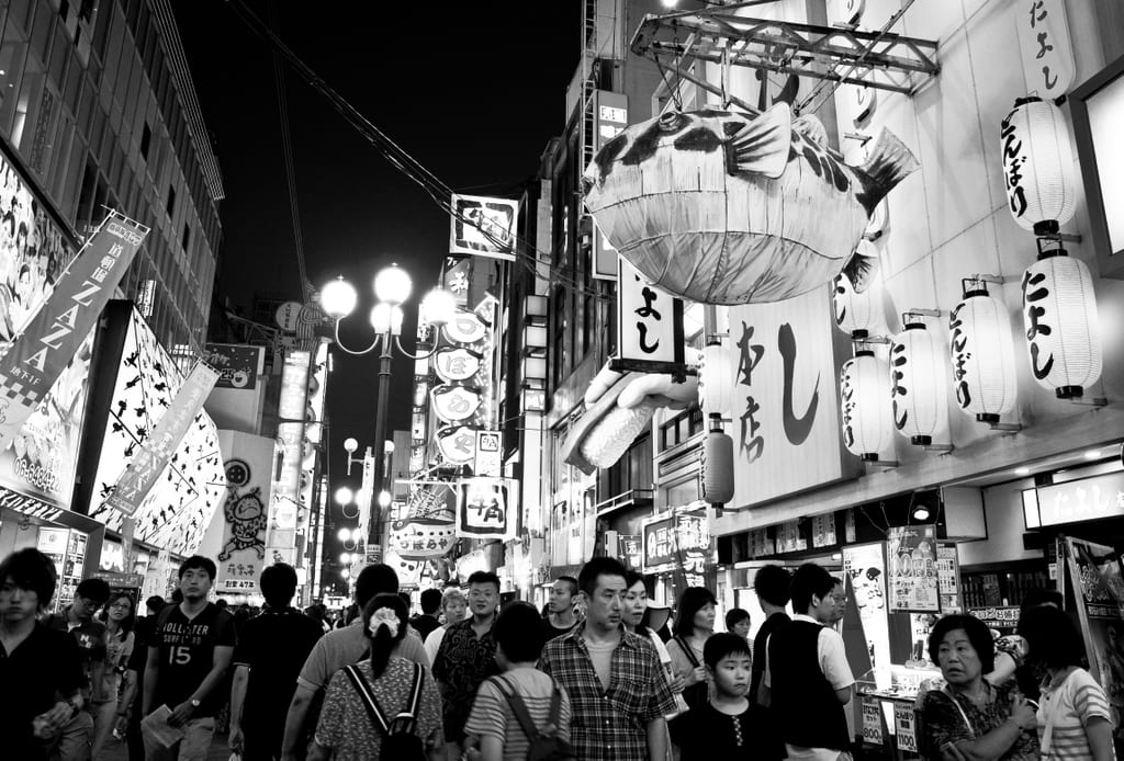 Osaka in Black and White