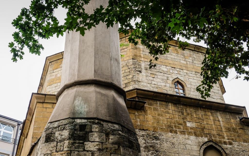 Belgrade Mosque